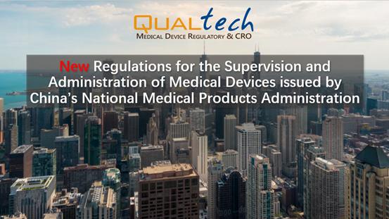 QT ACTIVITY: Qualtech Shares Its Key Insights regarding China's New Regulations (RSAMD) via a Joint Webinar – JULY, 2021