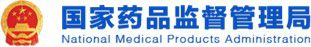 CHINA: NMPA restructures CMDE to optimize the reviewing process for clinical evaluation – July, 2019